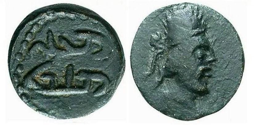 A gravura inscrita nesta moeda é do antigo rei de Edessa, Izas-Manu que, era afinal, Jesus Cristo, segundo o historiador britânico